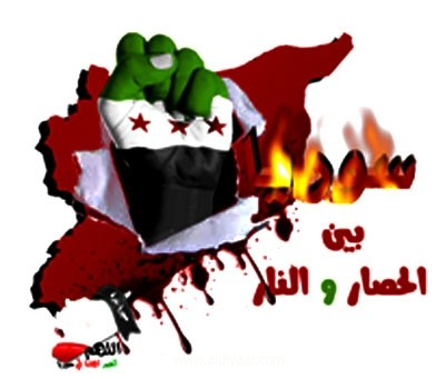 """بسبب الحصار.. سوريون يأكلون """"القطط والكلاب"""" في عيد الأضحى"""