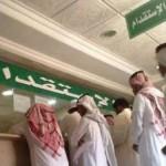مكاتب الاستقدام تتحدى وزارة العمل.. ونشطاء: 3 طرق لمحاصرة تلك التجاوزات
