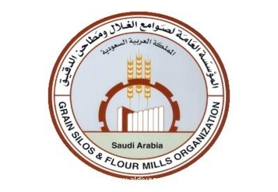 c2136d835 صوامع الغلال بالمملكة تستورد 715 ألف طن من القمح - صحيفة الديار ...