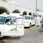 """""""النقل"""" تدرس منح السيدات تراخيص مزاولة نشاط النقل عبر سيارات الأجرة"""