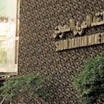 تدشين الهوية الجديدة للشبكة السعودية للمدفوعات «مدى»