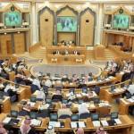 """""""الشورى"""" يوافق على تعديلات """"الوزراء"""" في نظام جمع التبرعات وصرفها داخل المملكة  ..."""