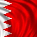 البحرين: تحويل مخالفات المسافرين الخليجيين إلى إدارات المرور بدولهم قريبًا