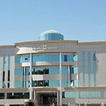 صدور أمر ملكي بتسمية 10 من القضاة أعضاءً في المحكمة العليا
