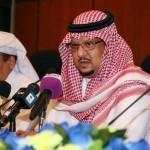 رئيس النصر يدعو لوقف الهجوم الإعلامي على الاتحاد السعودي