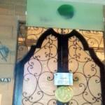 إغلاق مركز حمية شهير تسبب بتسمم 5 بجدة