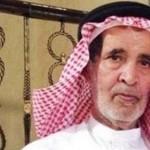 وفاة الدكتور عبدالرحمن العثيمين.. والصلاة عليه غداً بعنيزة