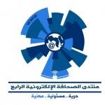 منتدى الصحافة الإلكترونية الرابع يختتم فعالياته بالقاهرة بمشاركة 12دولة عربية