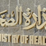319 ألف وظيفة حكومية شاغرة معظمها في قطاعي الصحة والتدريس