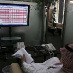 سوق الأسهم تسجل مكاسب عند مستوى 9768 نقطة