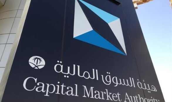 1d970fd2ce0a4 السوق المالية