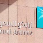 """""""أرامكو السعودية"""" تعلن إعادة تنظيم أعمال قطاع التكرير والمعالجة والتسويق"""