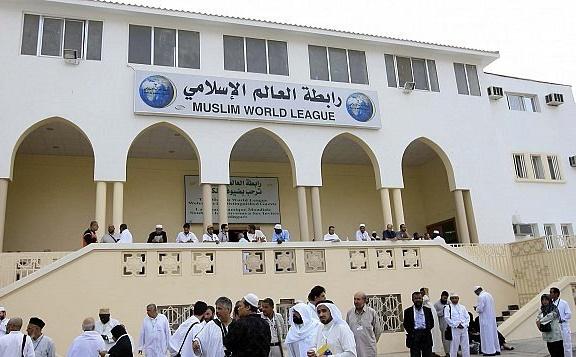 رابطة العالم الإسلامي تدين الحادث الإرهابي في فرنسا