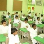 مصادر: إجازة المدارس الابتدائية ورياض الأطفال الخميس المقبل