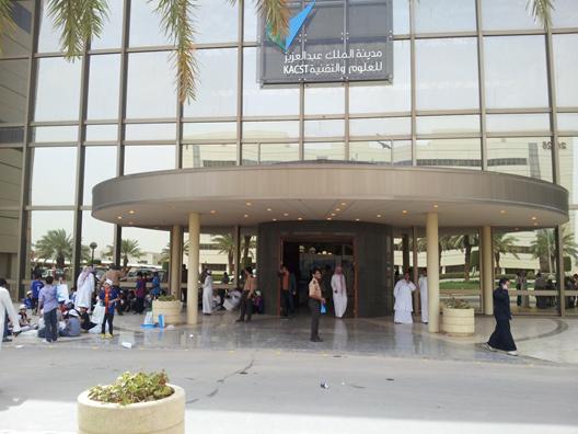 وظائف شاغرة بمدينة الملك عبدالعزيز للعلوم والتقنية.. إليك رابط التقديم