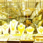 «العمل»: 85 فرقة تفتيش تتحقق من تطبيق توطين «محلات الذهب»