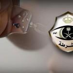 القبض على مواطن أطلق النار على والدته في الرياض