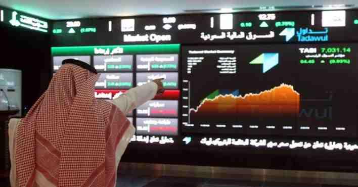 سوق الأسهم يسجل تراجعاً عند مستوى 5913 نقطة
