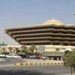 """""""الداخلية"""": القتل تعزيرا لمواطن شكل عصابة وسطا على عدة بنوك"""
