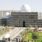 «أمانة المدينة» توضح حقيقة امتناع 1700 موظف عن تنفيذ قرار «البصمات»