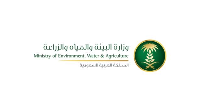 """""""البيئة والمياه"""": 25% نسبة الاستفادة من مياه السيول ونخطط لرفع النسبة لأكثر من 50%"""