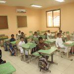 إلغاء إجازة منتصف الفصل ولا دوام في رمضان العامين المقبلين