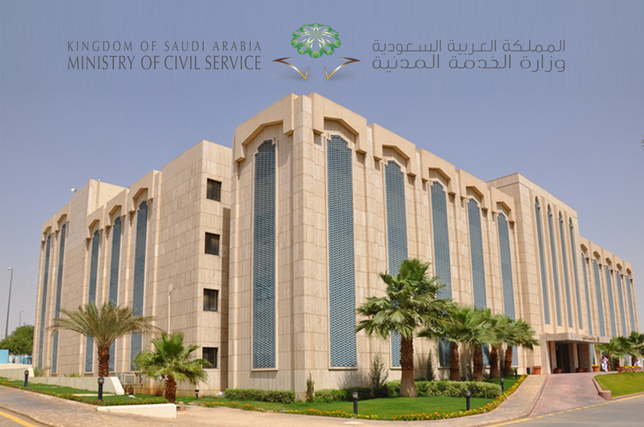 بالأسماء.. «الخدمة المدنية» تدعو 270 متقدمة على الوظائف الإدارية للمطابقة