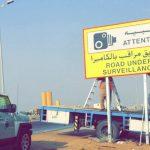 تركيب أول لوحات وكاميرات لـ«ساهر» على طريق «جازان – أبو عريش»