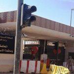 #الرياض .. محاكمة رجل أمن يؤيد #داعش ويكفر ولاة الأمر