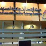 رفع الحجب عن تطبيقات الاتصالات عبر الانترنت بالمملكة