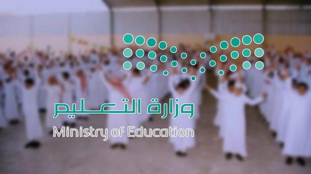 مع اشتداد برودة الطقس.. «تعليم الرياض» تُذكِّر قادة المدارس بتوجِيه مهم