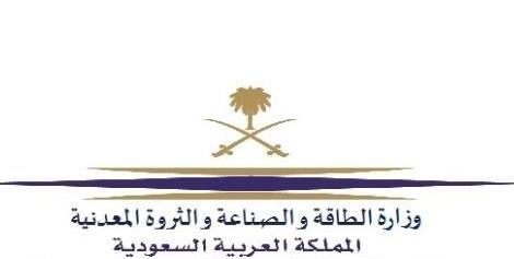 وزارة الطاقة توضح آلية تطبيق أسعار المشتقات النفطية المحلية الجديدة