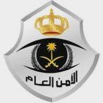 ضبط 4 مواطنين في الرياض بحوزتهم مواد مخدرة وسلاح ناري وذخيرة