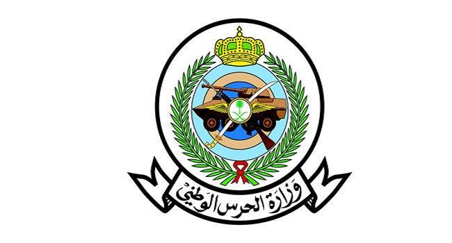 وزير الحرس الوطني يعتمد ترقية أكثر من 4 آلاف فرد من منسوبي الوزارة