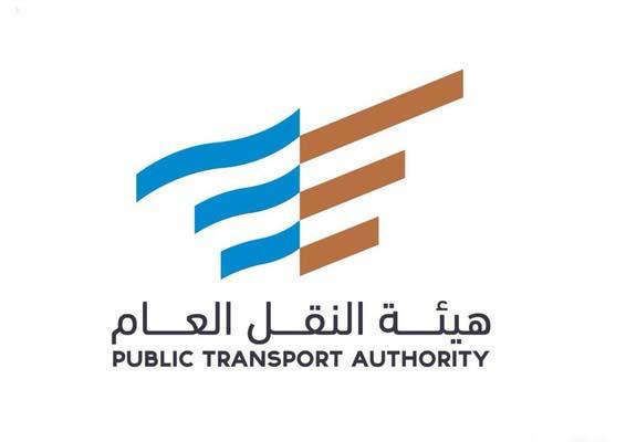مبادرة لتمديد المهل المحددة لتنفيذ اللائحة المنظمة لنشاط نقل البضائع