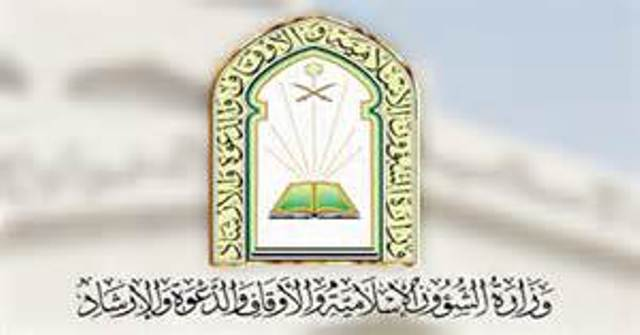 """""""الشؤون الإسلامية"""" توجه بتخصيص خطبة الجمعة عن الإجراءات الاحترازية للحد من """"كورونا"""""""