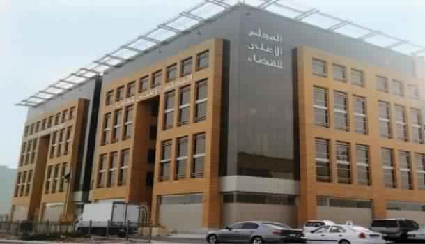 """""""مجلس القضاء"""": لا يجوز سجن القضاة في الحقوق الخاصة دون إذن"""