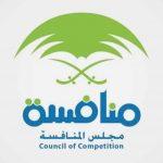 مجلس المنافسة يشهر بشركة مشروبات غازية ويغرمها 5 ملايين بسبب رفعها الأسعار