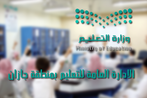 5 مهام للتعليم لبداية فصل دراسي منضبط