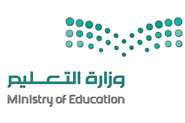 «التعليم» تؤجل صرف «العلاوة السنوية» 3 أشهر