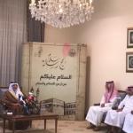 أمير مكة المكرمة يعلن نحاج موسم الحج