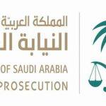 بتوجيه من النائب العام.. ضبط مطلقي النار بمهرجان الملك عبدالعزيز للإبل