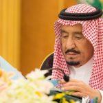 دراسة أمريكية: الملك سلمان في صدارة قادة العالم الأكثر فاعلية على «تويتر»