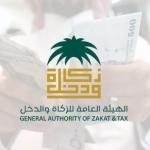 «الزكاة والدخل» توضح كيفية تطبيق ضريبة القيمة المضافة على قطاع النقل