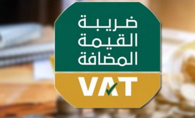 «متحدث البنوك»: ضريبة القيمة المضافة ليست تراكمية