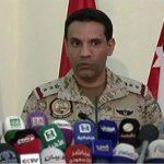 التحالف: إسقاط طائرة بدون طيار معادية حاولت استهداف مطار أبها الإقليمي