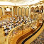 """""""الشورى"""" يرفض تخصيص 50% من اكتتاب""""أرامكو"""" للمواطنين"""