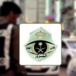 «المرور» يوضح عقوبة عدم سداد المخالفات خلال فترة السماح