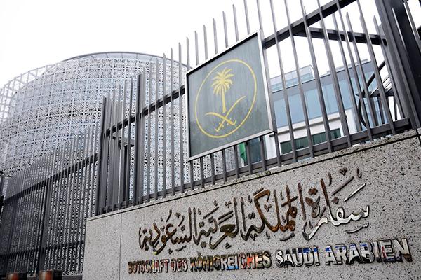 السفارة بالقاهرة تحذر من رسائل النصب بشأن العمرة المجانية