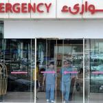 «الضمان الصحي»: علاج الحالات الطارئة لا تحتاج إلى موافقة شركة التأمين